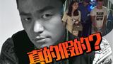 网曝马蓉和宋喆非法转移王宝强资产已被警方带走!真的假的?