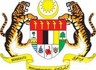 马来西亚驻新西兰大使馆