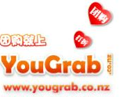 YouGrab新西兰娱乐团购网