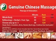 Genuine Chinese Massage 正规按摩