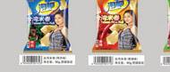 Szechuan Ju Ren trading co.,Ltd