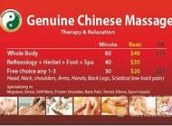 Genuine Chinese Massage 东区正规按摩